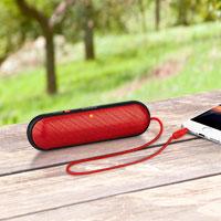 Bild Philips Aktiv Stereo-Lautsprecher