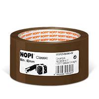 Bild Packband, 50 mm x 66 m, braun