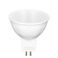 Bild LED Spot MR16 3W