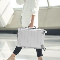 Bild Xiaomi Mi Metal Carry-on Luggage