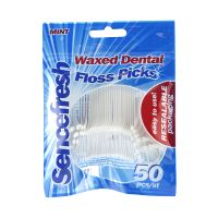 Bild Zahnseide Sticks, 50 Stück