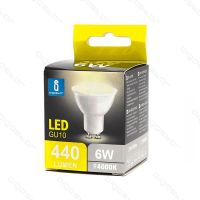 Bild LED 'Reflektor', 6W, GU10
