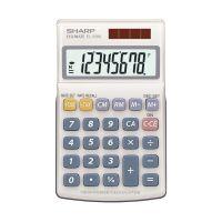 Bild Taschenrechner EL250S - 8-stellig, beige