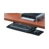 Bild Verstellbare Tastaturschublade mit Mausablage