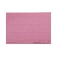 Bild vertic® Beschriftungsschild für Registratur, 58 x 18 mm, rot, 50 Stück