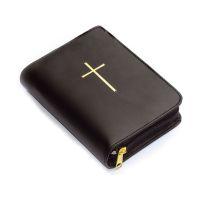 Bild Gebetbuchhülle - Leder, schwarz, 19,5 x 14,5 x 4 cm