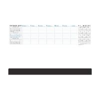 Bild Papier-Schreibunterlage 102 Practica - 52 Blatt, 600x370x8mm, Druck: schwarz/blau
