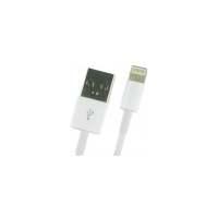 Bild USB-Kabel für Apple weiß