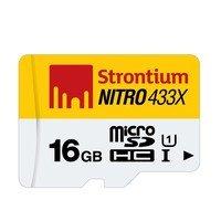 Bild MicroSD-Speicherkarte